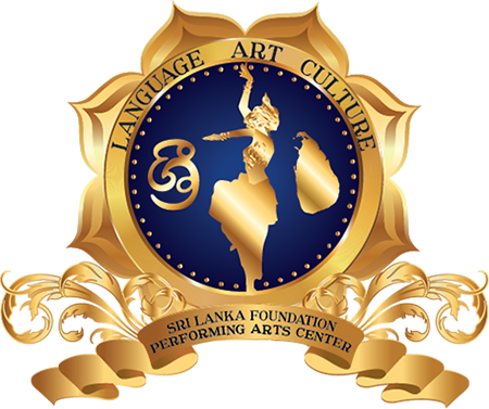 Sri Lanka Foundation PERFORMING ARTS CENTER