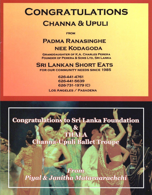slf newsletter – issue #26   srilanka foundation