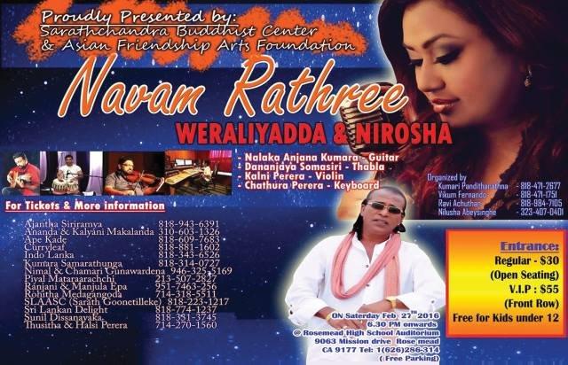 Navam Rathree - Weraliyadda & Nirosha