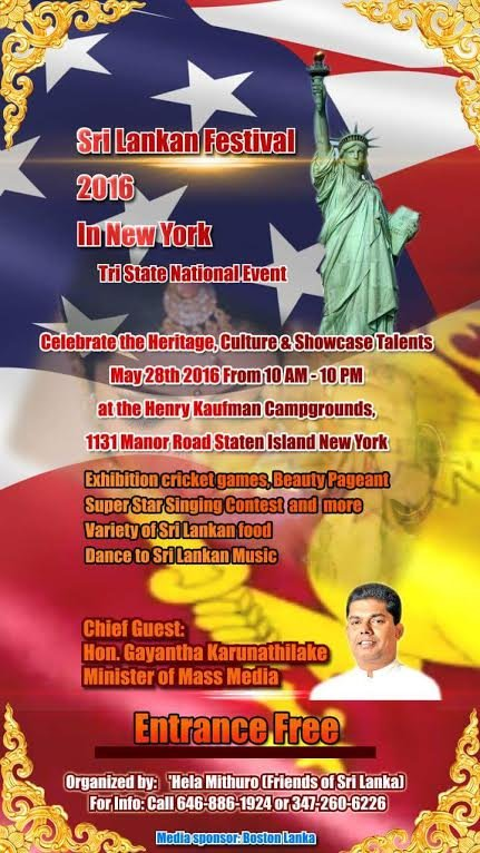 Sri Lankan Festival 2016 in New York
