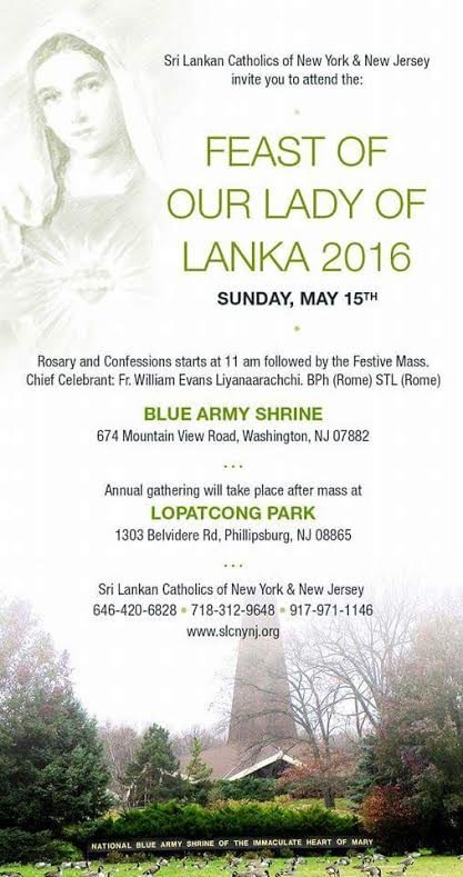 Feast of our Lady of Lanka