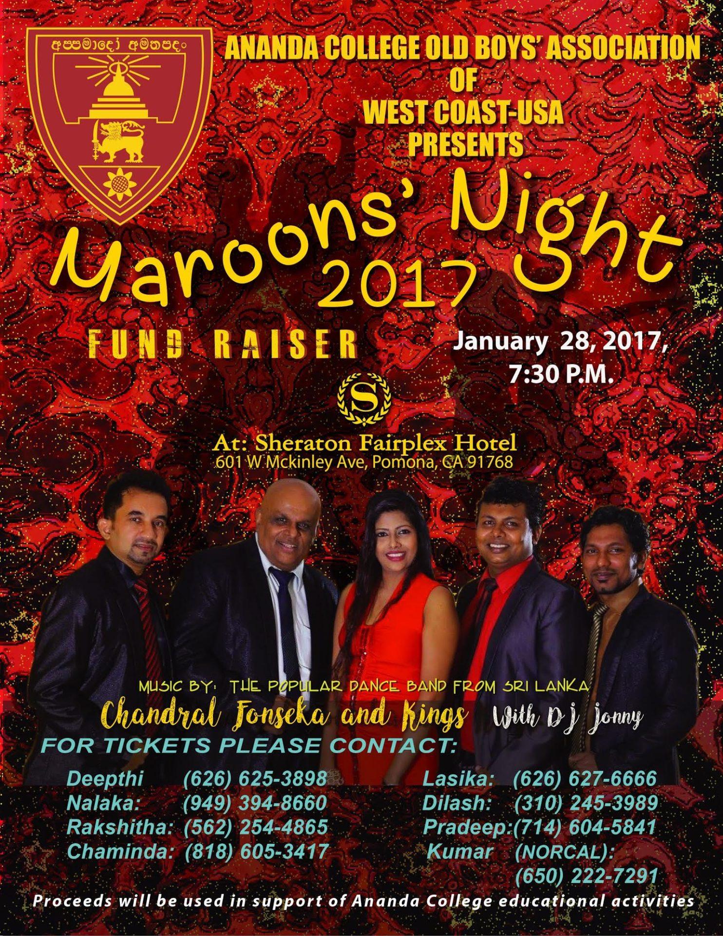 Maroons' Night 2017