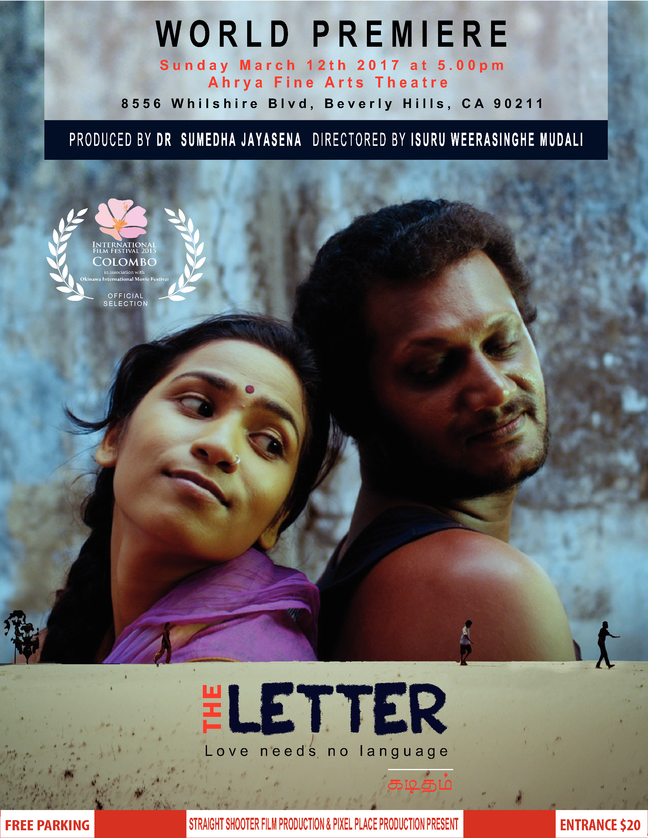 """Movie - """"The Letter"""""""