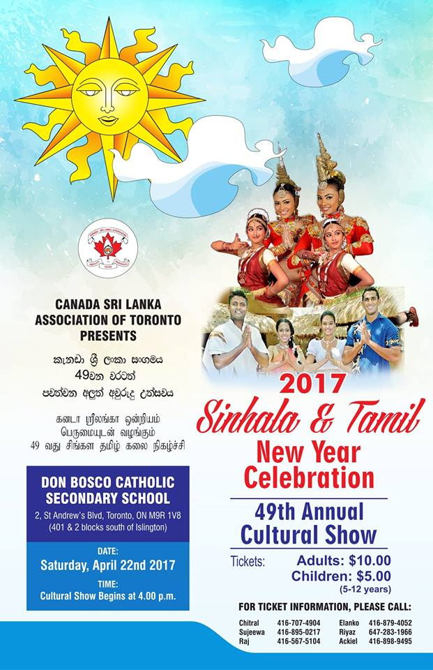 49th Cultural Show & Sinhala & Tamil New Year Celebration