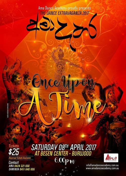 Once Upon Time - Ama Dahara