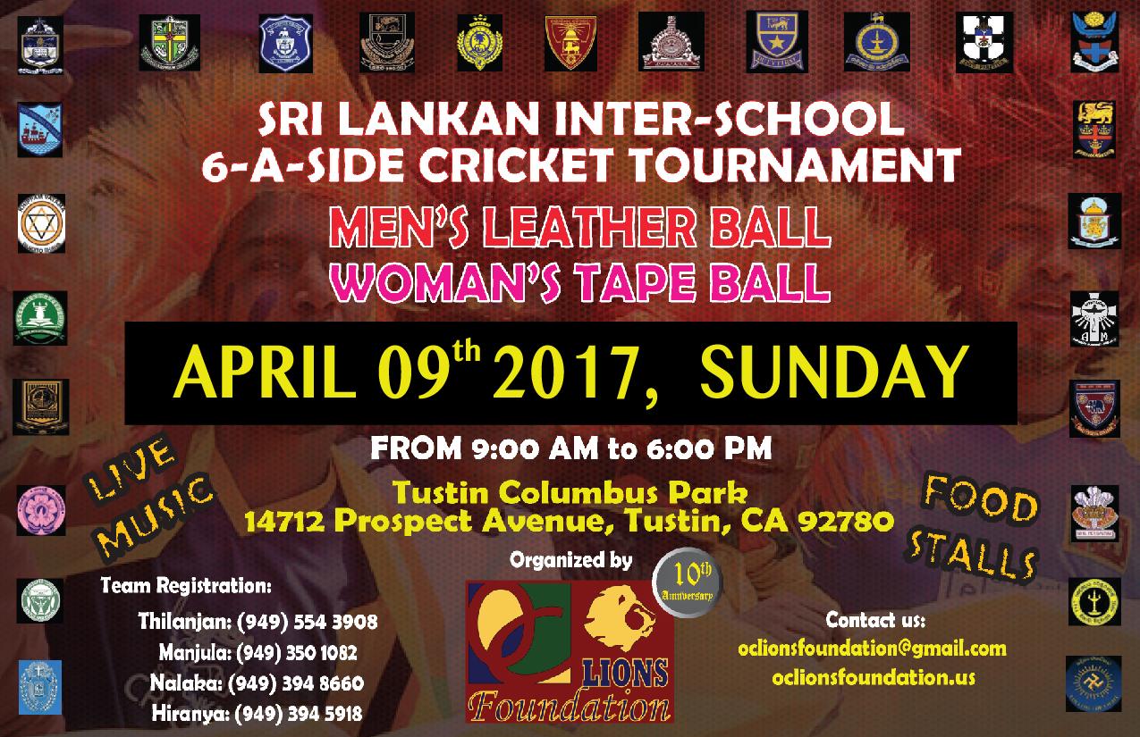 SRI LANKAN INTER-SCHOOL  6-A-SIDE CRICKET TOURNAMENT