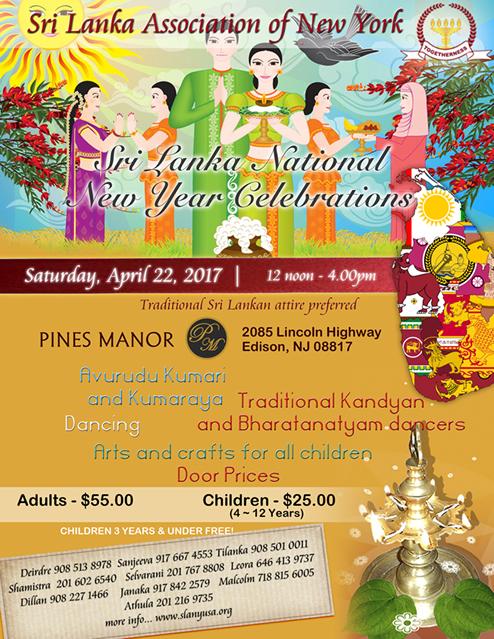 Sri Lanka Association of New York Sri Lanka National New Year Celebrations