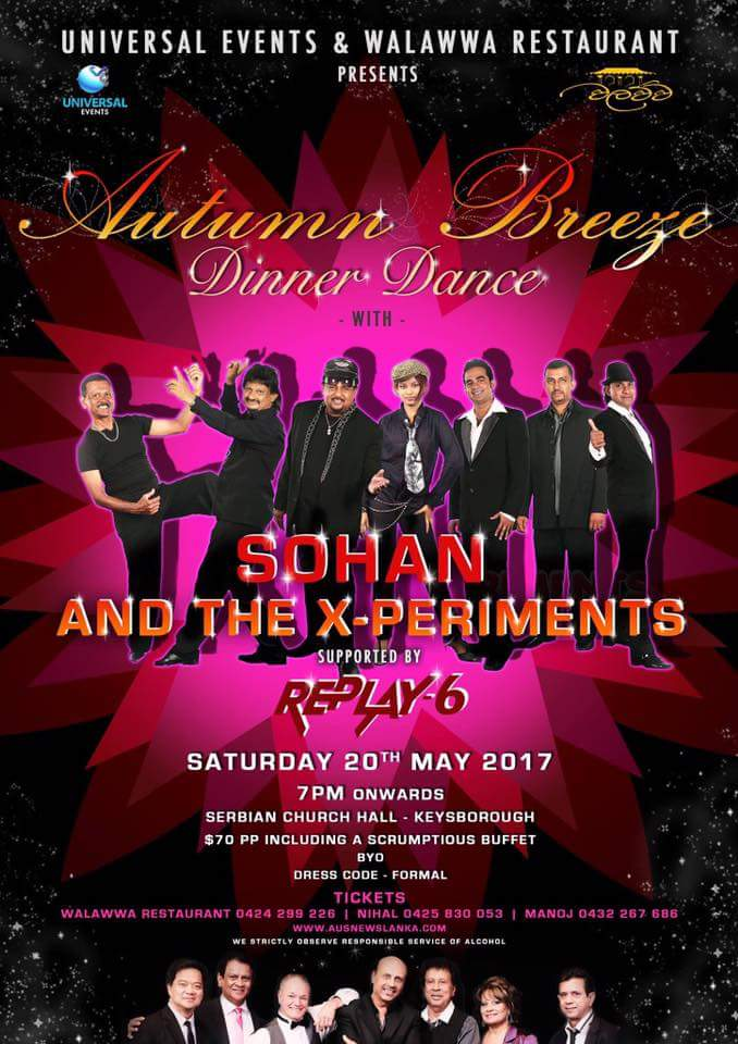 Autumn Breeze Dinner Dance with Sohan and the Xperiments