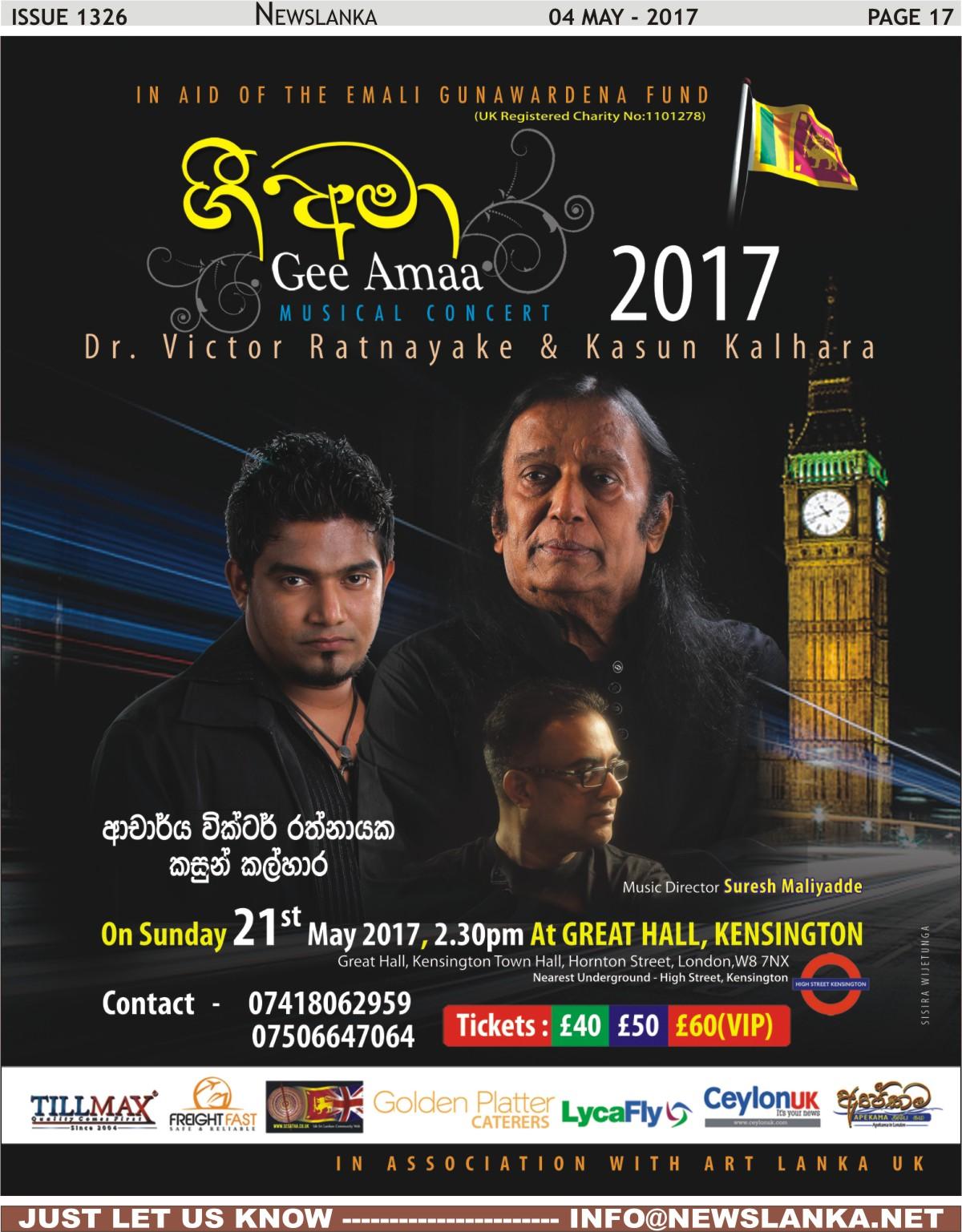 Gee Ama Musical Concert ft. Dr Victor Rathnayake & Kasun Kalahara