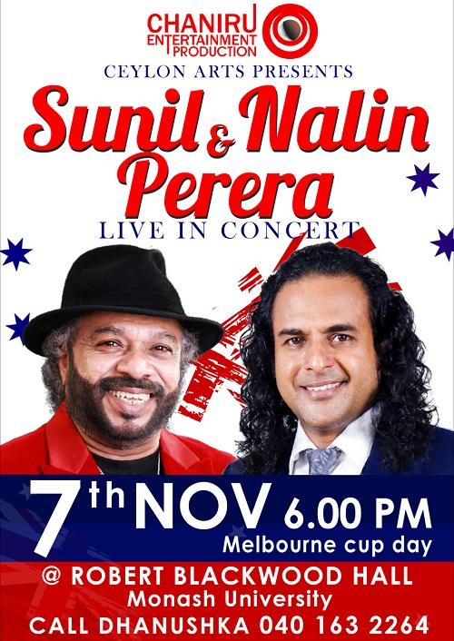 Sunil & Nalin Perera Live in Concert