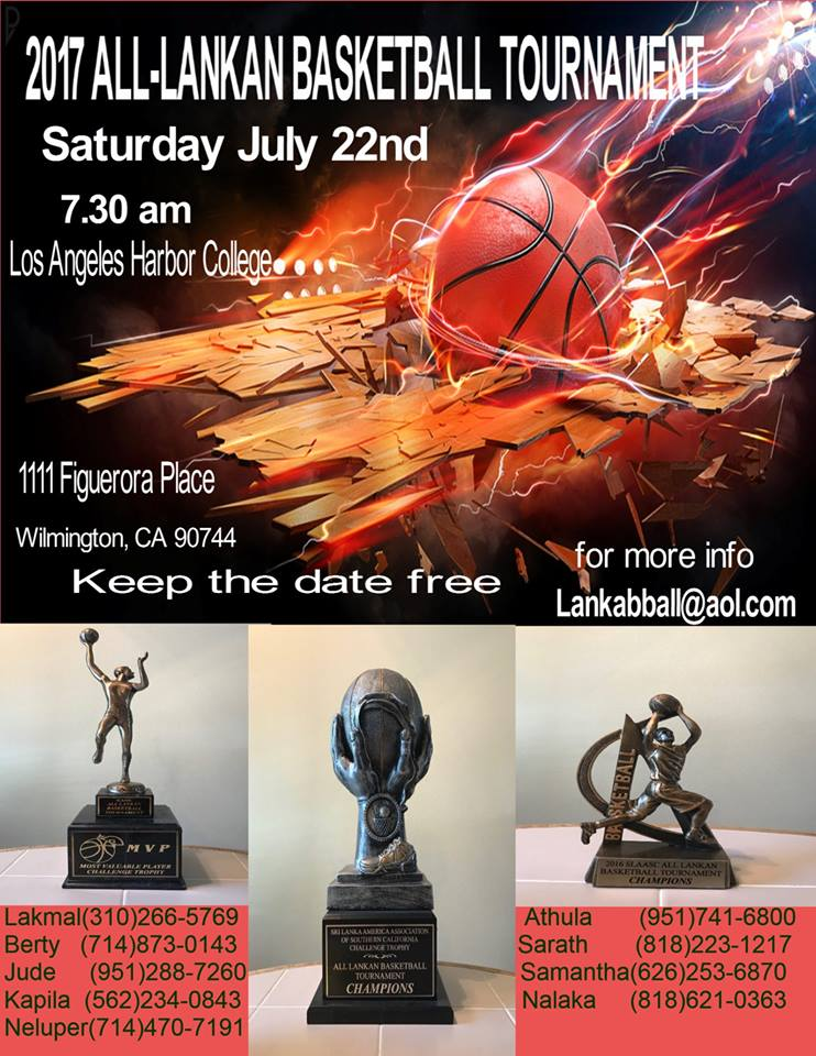 All-Lankan Basketball Tournament - 2017