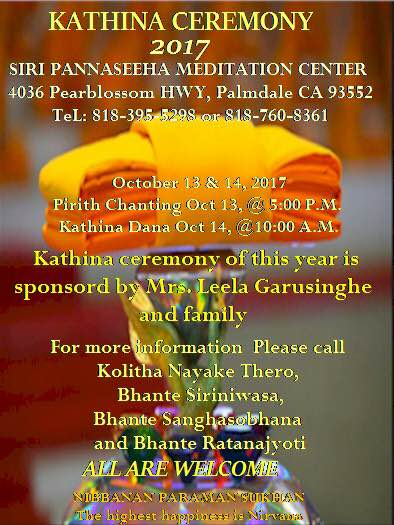 2017 Katina Ceremony Organized by the Sarathchandra Buddhist Center