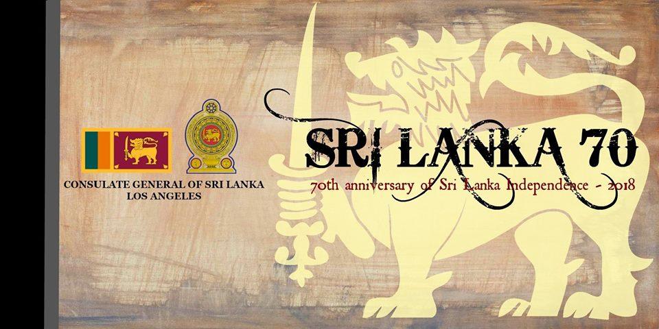 The 70th anniversary of Sri Lanka Independence