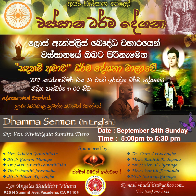 Dhamma Sermon