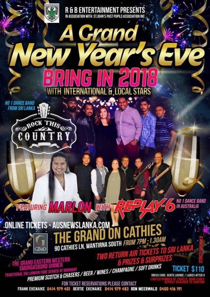 """R & B Entertainment Presents """"A Grand New Year's Eve to BRING IN 2018"""""""