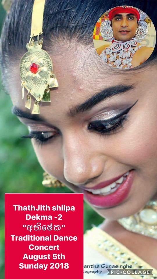 "Thath Jith Shilpa Dekma -2 ""abhiskheka"" Traditional Dance Concert"