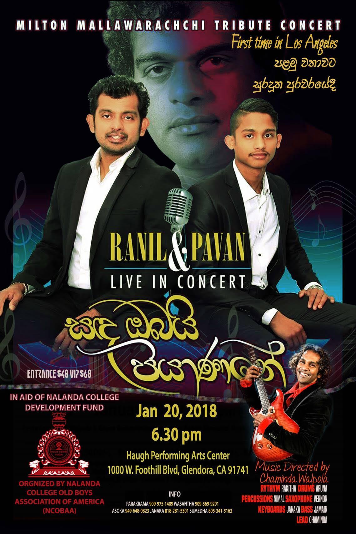Sanda Obai Piyanane: Ranil & Pavan Live in Concert