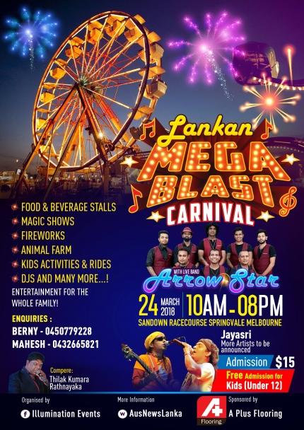 Lankan Mega Blast Carnival