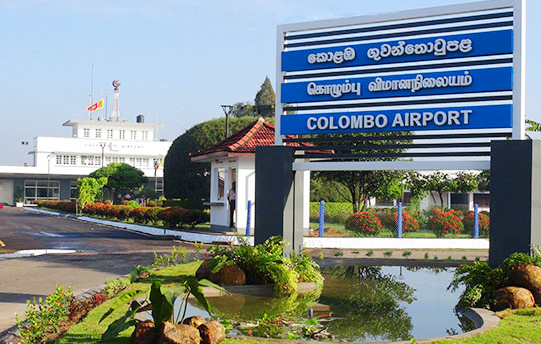 Ratmalana_airport-aviation-voice