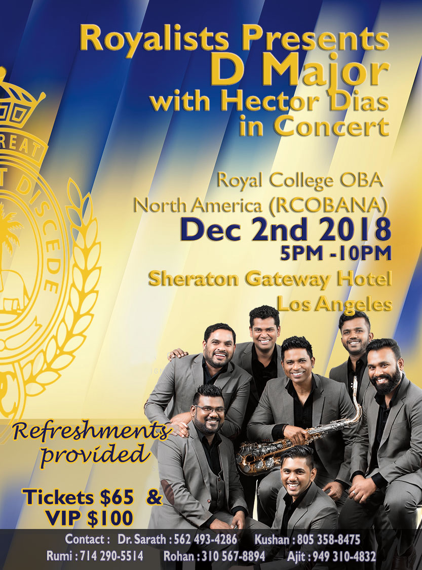 Royal College OBA North America Presents D Major with Hector Dias in Concert