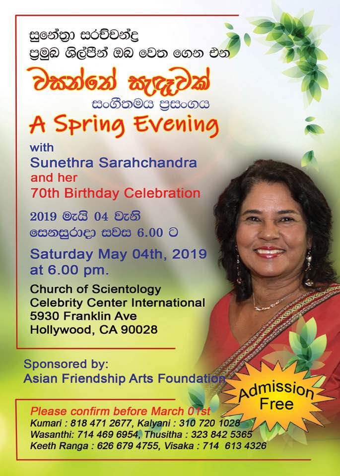 A Spring evening with Sunethra Sarathchandra