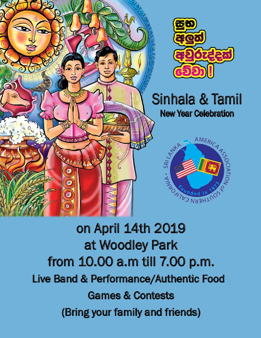 Sinhala & Tamil New Year Celebration
