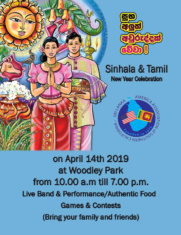 Sinhala & Tamil New Year Celebration