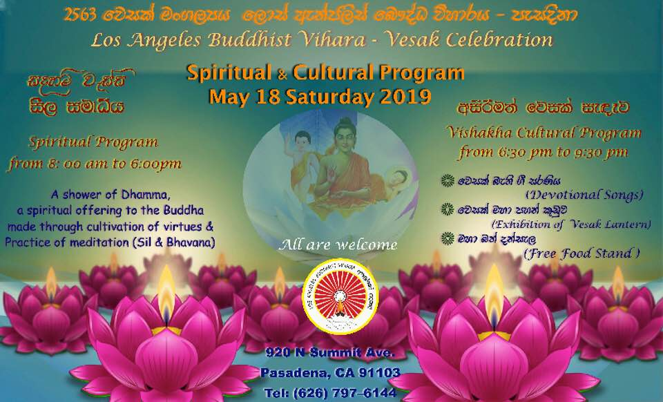 Vesak Celebration - Los Angeles Buddhist Vihara