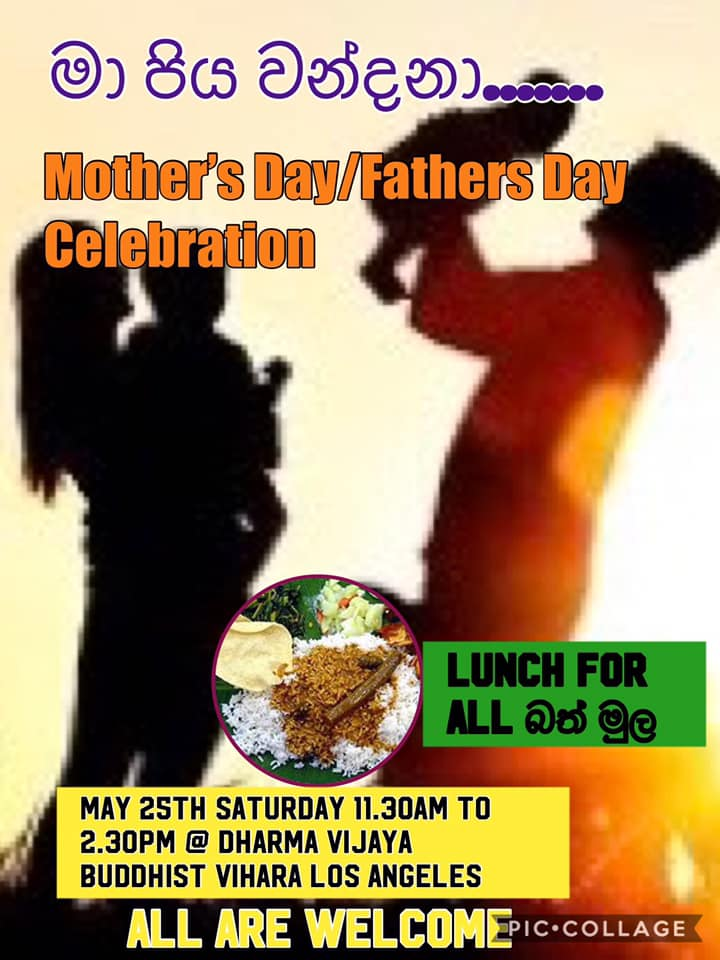Mothers Day/ Fathers Day Celebrations