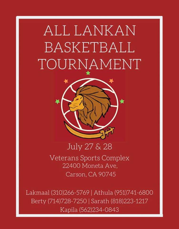 All Lankan Basketball Tournament