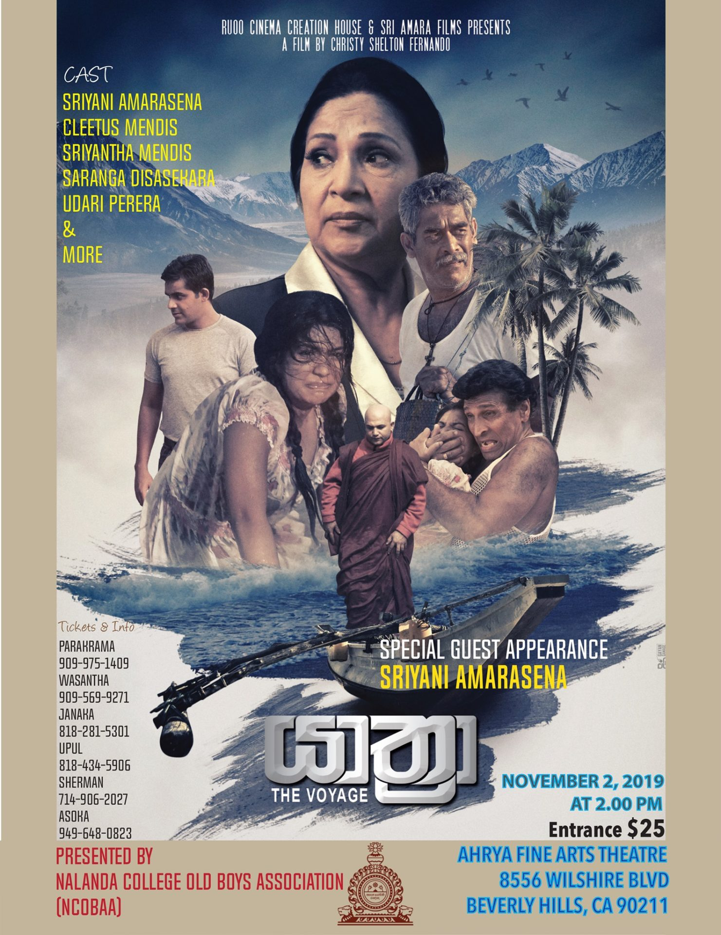 Yathra The Voyage Film Screening