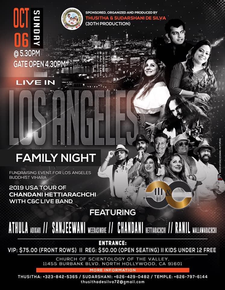 Athula, Chandani, Ranil, Sanjeewani Live In Concert