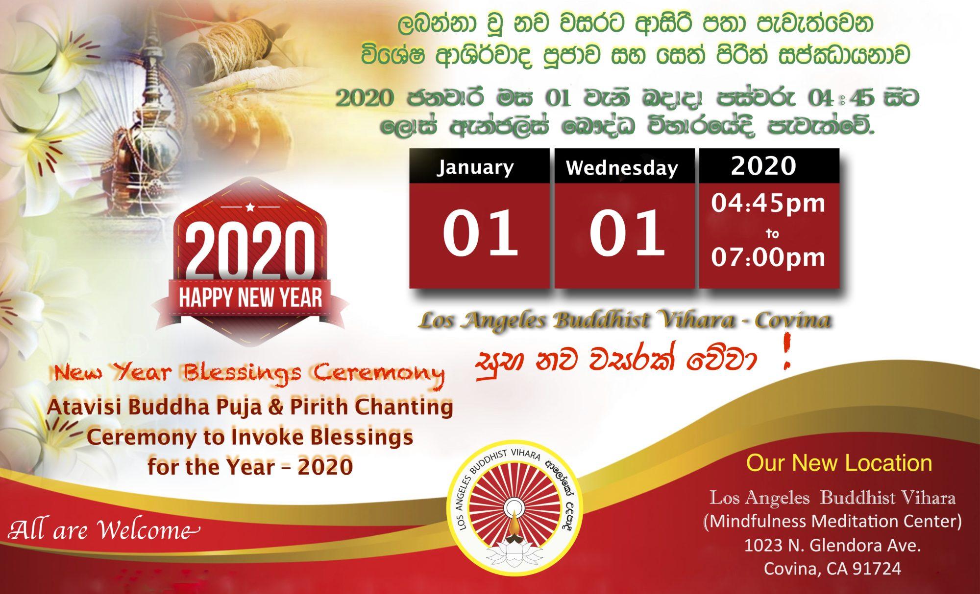 ATAVISI BUDDHA PUJA & PIRITH CHANTING