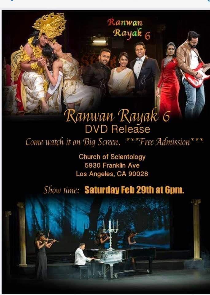 RANWAN RAYAK 6       DVD Release