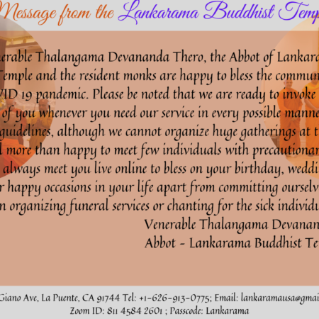 Message from the Lankarama Buddhist Temple