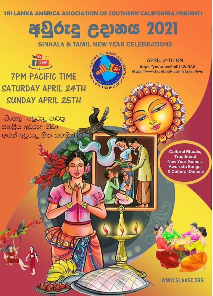 SINHALA AND TAMIL NEW YEAR CELEBRATIONS