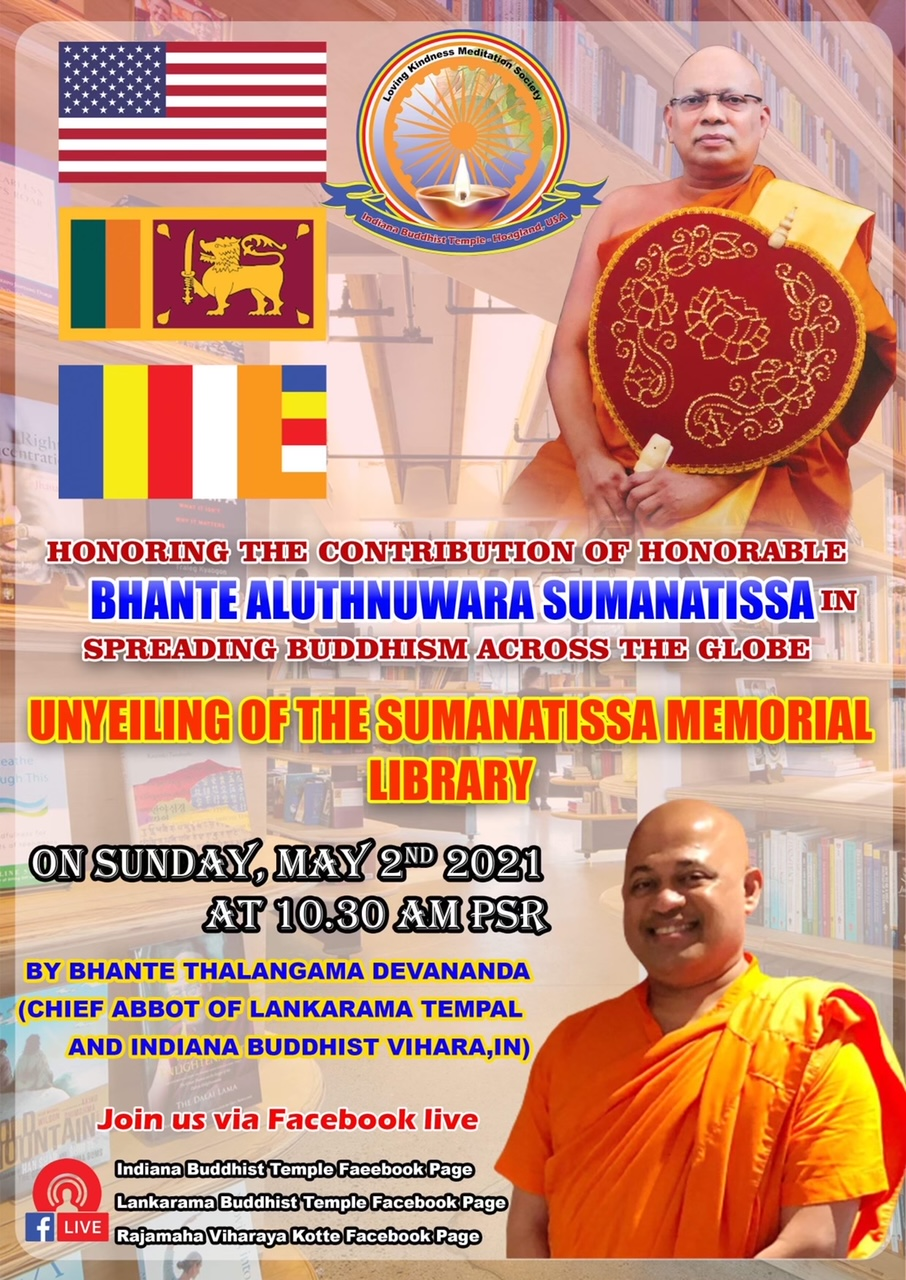 Unveiling Of The Sumanatissa Memorial Library